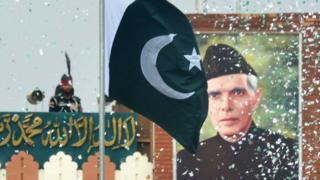 पाकिस्तान का राष्ट्रीय दिवस