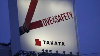 A Takata billboard