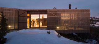котедж в Норвегії