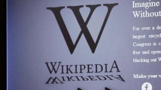 לוגו ויקיפדיה