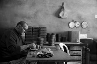 Ceramics industry