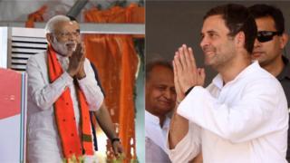 राहुल गांधी, मोदी