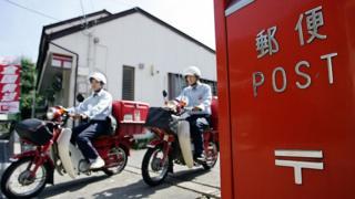 Kotak pos Hayakawa, Jepang