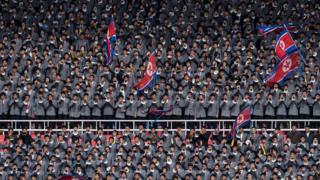 Korea Utara, sepak bola, Pyongyang