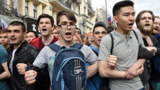 Участники протестной акции в Москве 12 июня 2017 года
