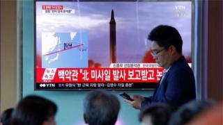 Түндүк Кореянын ракета учурганын Түштүк Кореянын телекөрсөтүүсү кабарлады.