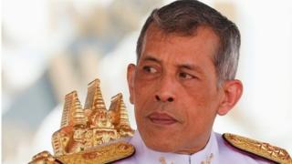 Tayland Kralı Maha Vajiralongkorn
