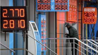 بنابر اعلام اتاق بازرگانی ایران و گرجستان حسابهای بانکی بعضی از تجار ایرانی در گرجستان مسدود شده است و اجازه افتتاح حساب جدیدی به آنها داده نمیشود