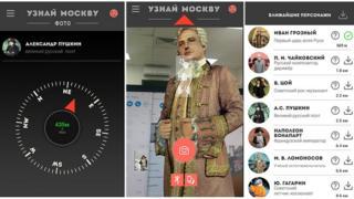 """Создатели """"Узнай Москву. Фото"""" надеются привлечь внимание игроков к изучению истории города"""