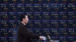 Tokyo stock exchange exterior