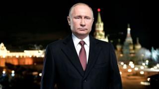 Russian President Valdimir Putin dey attend new year adtrress on 31 december 2017.