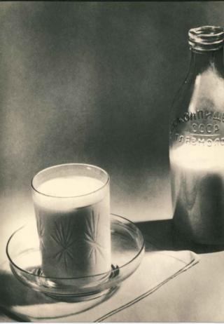 "Александр Хлебников. ""Молоко"", 1926 г."