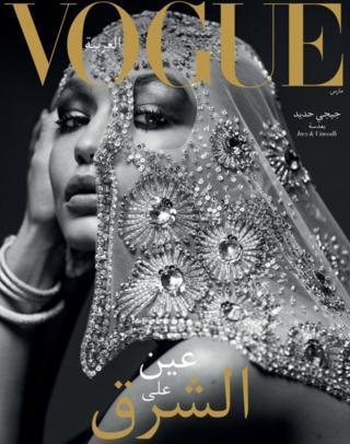 На обложке первого Vogue Arabia появится Джиджи Хадид