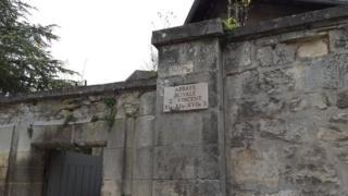 вхід до королівського абатства