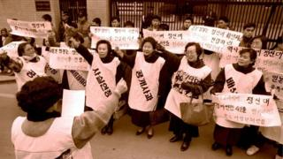 """A picture of former """"comfort women"""" and their supporters holding a rally outside the Japanese embassy in 1992"""