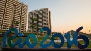 Rio Olimpiyat köyü