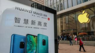 Cartaz da Apple na China