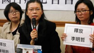 李明哲的妻子(图中)与人权组织周三召开记者会。