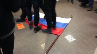 Російський центр