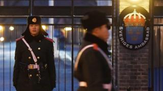 瑞典駐華大使館。
