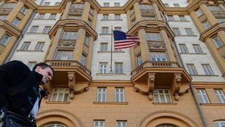 سفارت آمریکا در روسیه