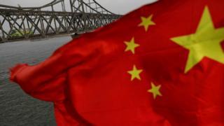 Bandeira da China no Rio Yalu