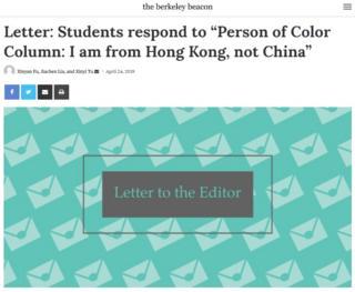 三名內地學生回應許穎婷的文章