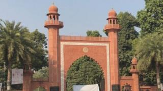 अलीगढ़ मुस्लिम यूनिवर्सिटी