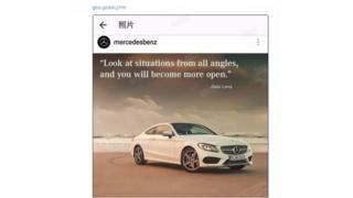 Quảng cáo đã bị xóa được đăng trên Twitter Nhân dân Nhật báo