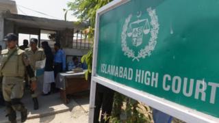 پاکستان، اسلام آباد ہائیکورٹ