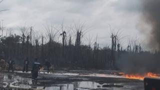 Pipeline explosion: