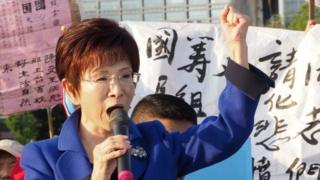 Hung Hsiu-chu, presidential candidate of Taiwan's ruling KMT, speaks to supporters after being replaced as presidential candidate during a party congress in Taipei, 17 October 2015