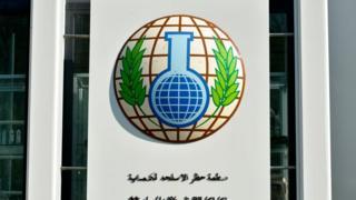 سازمان منع سلاحهای شیمیایی