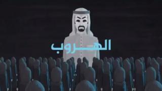 صورة من الفيديو الذي نشرته قناة الجزيرة