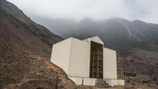 Mausoleo de Sendero Luminoso.
