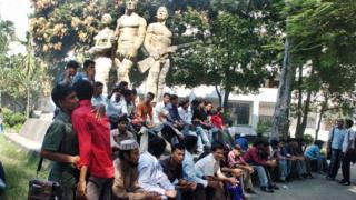 ঢাকা বিশ্ববিদ্যালয় বাংলাদেশের ঐতিহ্যবাহী একটি শিক্ষা প্রতিষ্ঠান