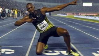 Bolt amesema kustaafu kwake pia kutampa majonzi