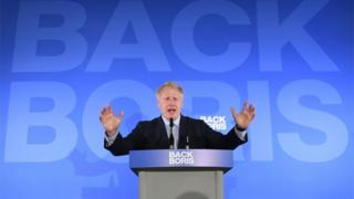 image of boris johnson at the launch of his leadership campaign