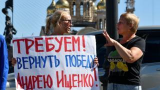Protesters in Vladivostok, 17 Sep 18