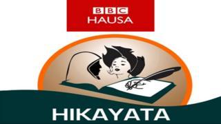 Gasar Hikayata ta BBC Hausa