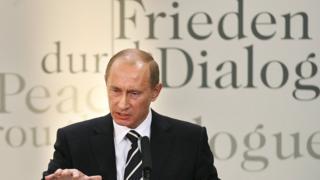 10 февраля 2007 года президент России Владимир Путин на Мюнхенской конференции по вопросам политики безопасности