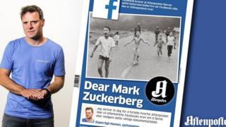 Espen Egil Hansen ni mhariri wa gazeti la Aftenposten, Gazeti maarufu zaidi nchini Norway