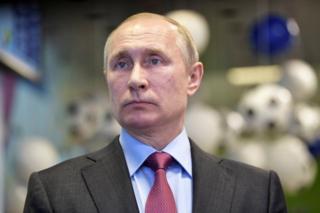 Путін
