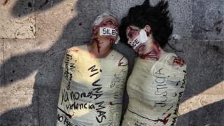 протест проти насильства над жінками