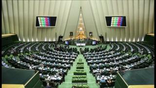 شتر فساد در مجلس ایران هم زانو زده؟