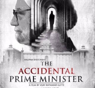 Manmohan Singh film poster