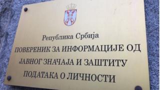 Избор Повереника утврђен је Законом о слободном приступу информацијама од јавног значаја