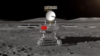 Fotografia da sonda chinesa Chang'e-4