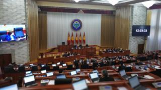 2010-жылдагы талап-тоноо боюнча иштерди иликтеген депутаттык комиссия төрт айдан ашык иштеди