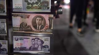 遼寧丹東一個旅遊紀念品攤販售賣的朝鮮元紙幣(3/9/2017)